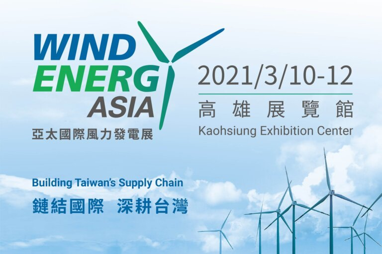Wind Energy Asia 2021
